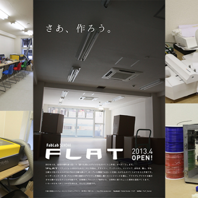flat-sendai